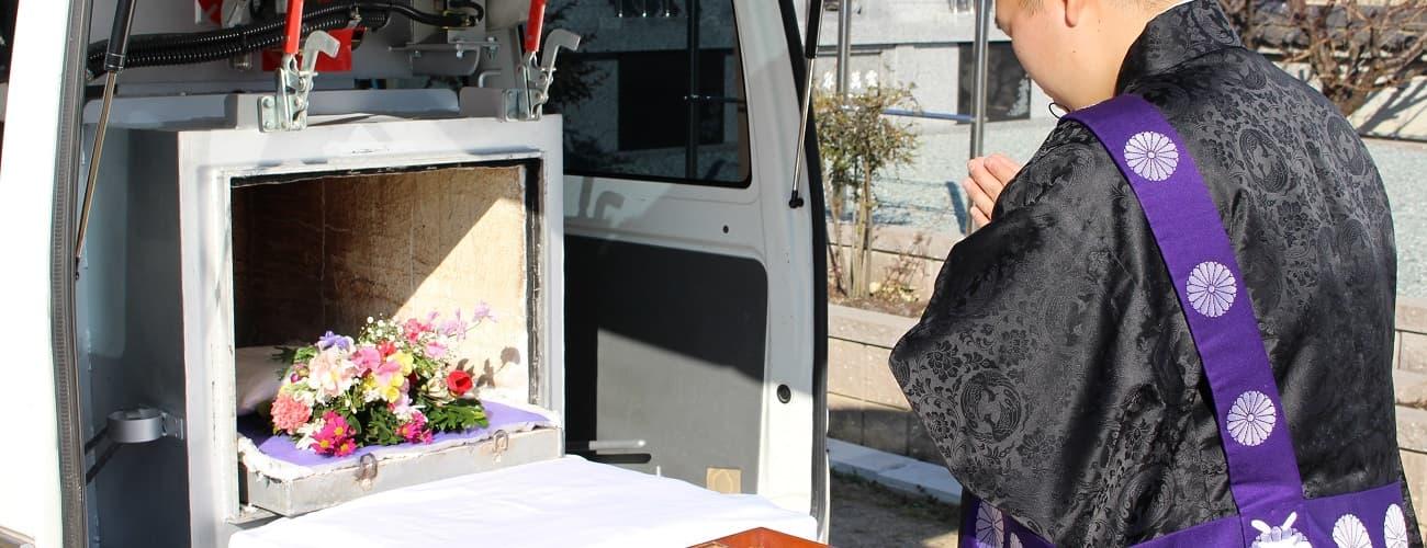 PCのメインビジュアル1 大阪のペット火葬はさくらペットセレモニー